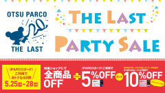 THE LAST PARTY SALE